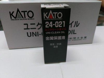 KATO 24-021 浸透  潤滑  防鏽  火車   金屬保護液