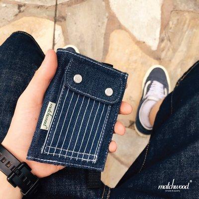 【Matchwood直營】Matchwood Urban 皮夾 錢包 短夾附織帶鑰匙圈 條紋丹寧款 禮物