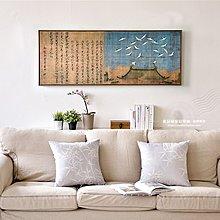 趙佶瑞鶴圖新中式沙發背景牆客廳裝飾畫日式餐廳掛畫有框畫