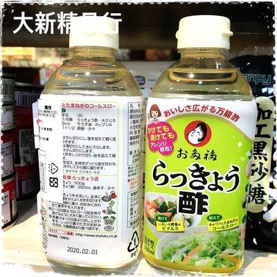 [三鳳中街] 日本原裝進口 多福 調味醋(500ml) / 萬能醋 萬用醋