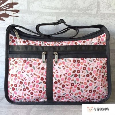Lesportsac 粉色甜甜圈 側肩背/斜背/手拿  休閒款 7507 附同色收納袋 限量#与你便利店#