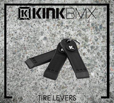[Spun Shop] Kink BMX Tire Levers 挖胎棒鑰匙圈