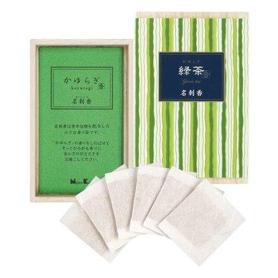 【新月集】日本香堂 名刺香(名片香) 綠茶香味6入裝