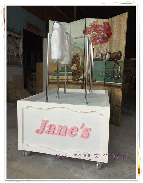 店面用 模特兒站台  [鄉村玫瑰] - 裝潢設計 鄉村家具 家具訂做 木工裝潢