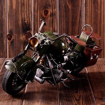 〖洋碼頭〗復古摩托車擺件 鐵皮手工.做舊哈雷太子摩托車裝飾品模型禮品禮物 ayj110