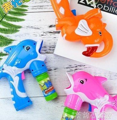 BELOCO 兒童全自動聲光泡泡槍七彩吹泡泡水玩具泡泡機濃縮液補充液無毒BE655