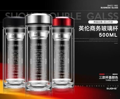 ZIHOPE 雙層玻璃杯男便攜水杯女學生茶杯定制印LOGO過濾杯子大容量500MLZI812
