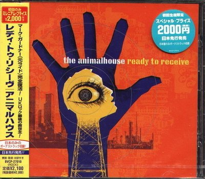 (甲上唱片) The Animalhouse - Ready To Receive - 日盤+1BONUS