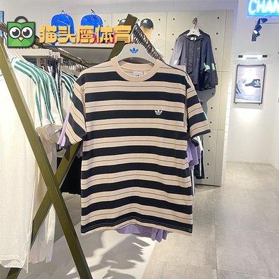 adidas愛迪達 三葉草 男女 Yarn-Dyed彩色條紋休閑短袖T恤 GL9913 GL9914