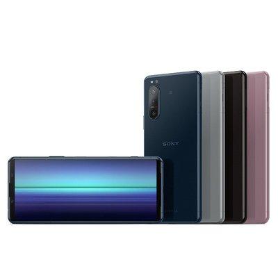 SONY Xperia 5 II 5G 8G/256G 6.1吋 三鏡頭智慧手機