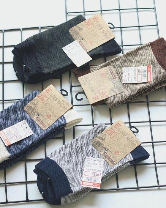 4雙裝日系潮流中筒襪男士棉質襪子細條紋時尚商務襪英倫紳士復古