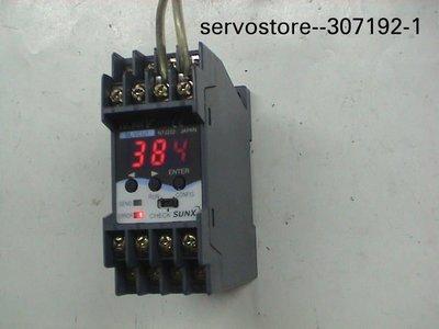 SUNX S-LINK V省配線系統控制器SL-VCU1(PLC伺服步進光電)