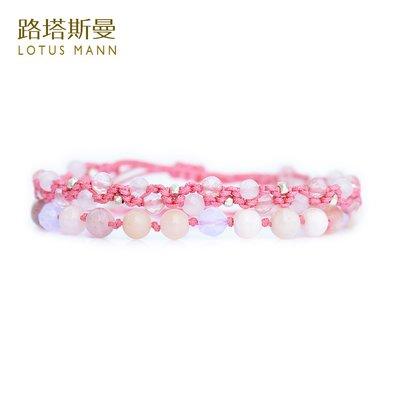 韓國飾品館&Lotus Mann路塔斯曼天然粉紅澳寶與925銀珠粉晶編織兩個一組手鍊