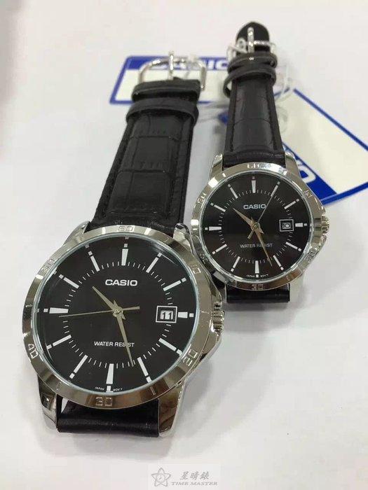 Casio 卡西歐 真皮休閒對裝表,日期功能,原裝正貨一年保修,附送盒子