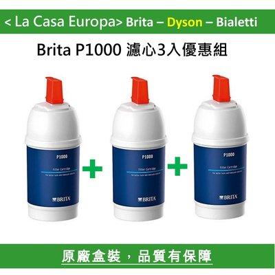 [My Brita] 3入P1000 On Line 硬水軟化櫥下型濾芯。原廠新包裝。2020.05月製造。免運費。
