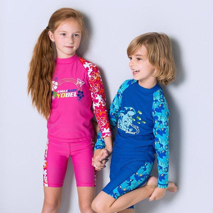 長袖 泳衣 正韓兒童長袖分體游泳衣防曬中大童女孩可愛男童學生平角泳褲套裝夏季6-28