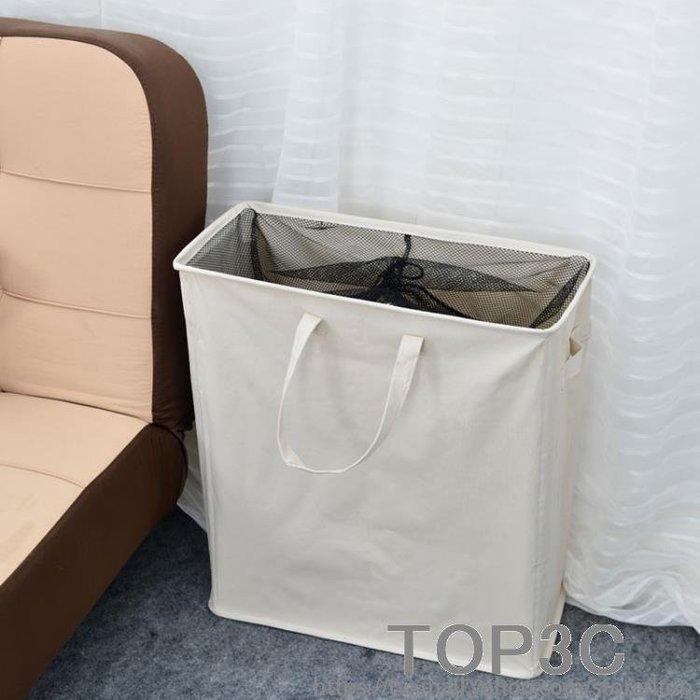 臟衣籃 折疊 雙格臟衣簍 浴室洗衣籃 大號玩具收納筐臟衣服收納籃