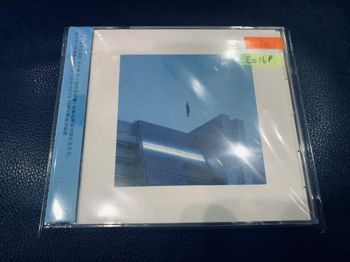 *愛樂新片*土歧麻子 / 熱情之藍 CD+DVD 二手 E0169 (需競標)