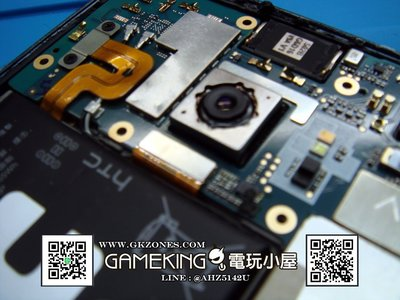 [電玩小屋] 三重蘆洲店 - HTC U Ultra 螢幕 破裂 故障 維修