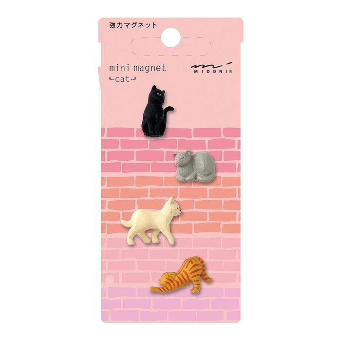 《散步生活雜貨-文具散步》日本進口 MIDORI - CAT MINI MAGNET 貓咪系列 強力吸鐵組(4枚入)