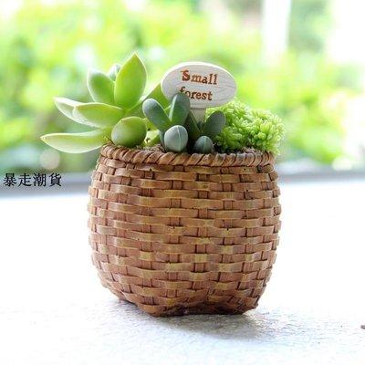 精選 Zakka創意可愛迷你花盆多肉植物花盆樹脂個性多肉小花器盆栽
