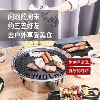 烤爐圓形木炭燒烤爐野外碳烤爐家用加厚304不銹鋼燒烤架戶外烤串烤肉燒烤