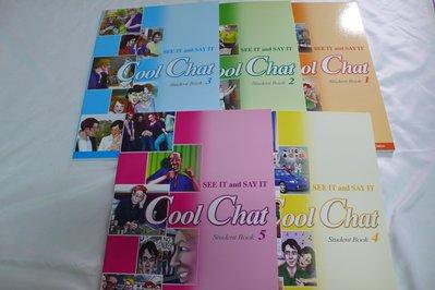 【彩虹小館P7】童書~SEE IT AND SAY IT_Cool Chat 1-5_喬登美語~共5本