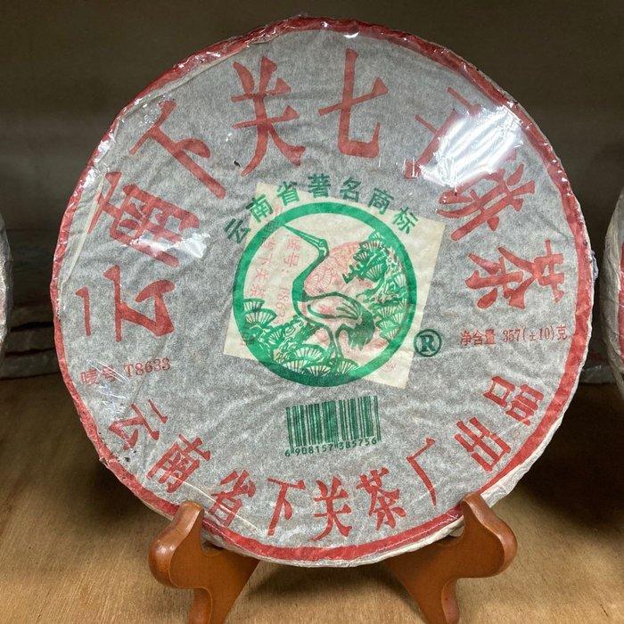 衝評特惠2005年下關T8633鐵餅