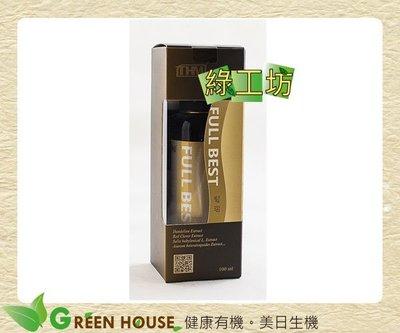 [綠工坊] 髮瑞草本養髮滋養液 台灣康医
