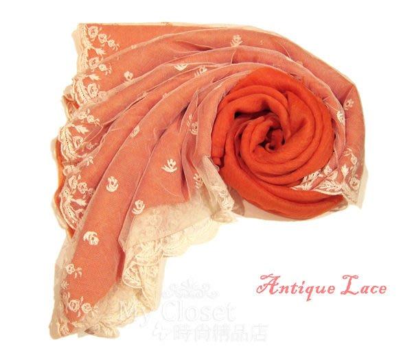 My Closet 亮眼。復古。夢幻逸品。歐洲中世紀古董蕾絲圍巾‧亮橘色