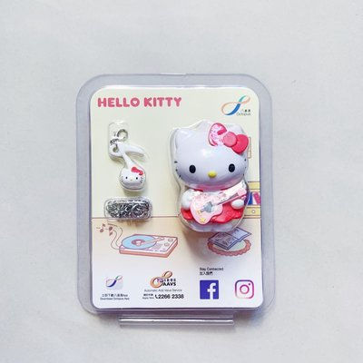 Sanrio Characters 3D八達通配飾 – Hello Kitty