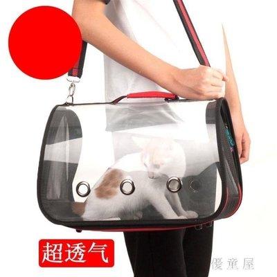 BELOCO 小寵當家貓咪用品寵物手提包斜挎包外出便攜透明單肩背包泰迪狗包 BE655