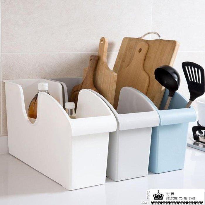 廚房置物架 用品調料架多功能櫥櫃收納箱收納架塑料碗筷餐具收納盒廚房收納 igo