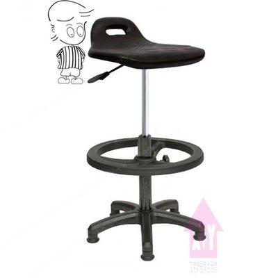 【X+Y時尚精品傢俱】現代吧檯椅系列-630PU 吧台椅(塑膠固定腳).吧檯椅.造型椅.工作椅.洽談椅.摩登家具
