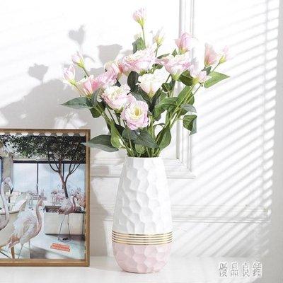 客廳擺件花瓶插花現代簡約時尚陶瓷工藝品餐桌電視柜創意擺設個性