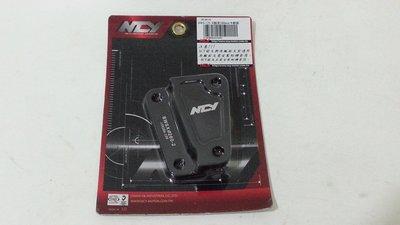 """NCY BWS""""X 125 液晶版 原廠卡鉗 改 260 卡鉗座 加大卡鉗座 卡座 後移座 260MM碟盤專用"""