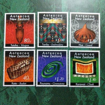【大三元】紐澳郵票-031紐西蘭 奧特亞羅亞-亞麻布籃-新票6全1套-原膠上品