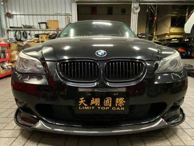 【天翊國際】BMW E60 M-tech HT款 碳纖維 前下巴