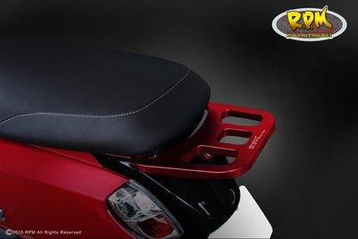 駿馬車業輪胎館 RPM CUXI 115 鋁合金後架 黑/紅/金