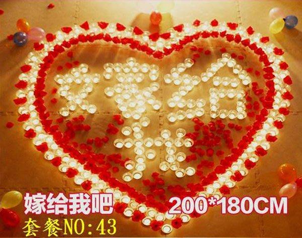 ☆創意小物店☆ 心型套餐NO:43/排字蠟燭/求婚蠟燭/生日蠟燭/情人節禮物 浪漫表白必備