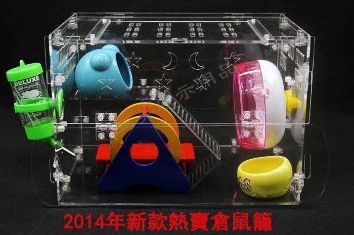 【優上精品】亞克力倉鼠籠子倉鼠別墅透明倉鼠單雙層籠子金絲熊透明城堡(Z-P3209)