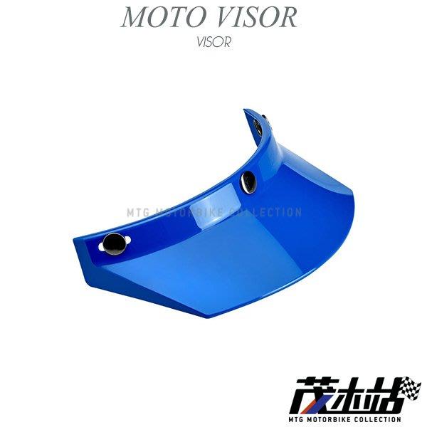 ❖茂木站 MTG❖ 美國 Biltwell 帽簷 Moto Visor 遮陽 多款顏色 三點扣。藍
