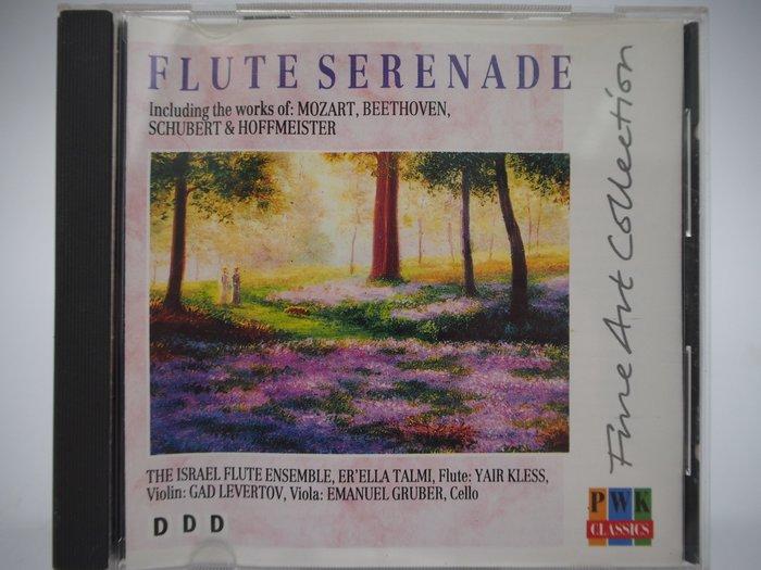 【月界二手書店】Flute Serenade:Mozart、Beethoven、Schubert等_古典樂〖專輯〗CIR