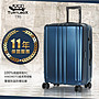 特托堡斯 加大版型 防爆拉鏈 行李箱 29吋 大...
