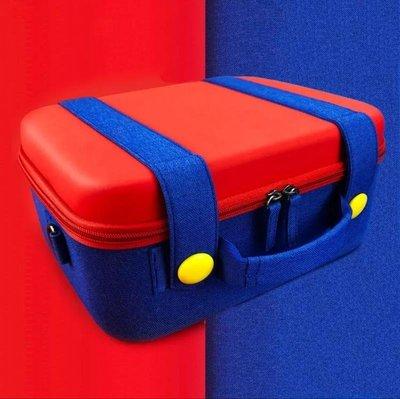 Switch 專用NS 瑪利歐 全收納 子母硬殼收納盒 全配件收納硬盒【板橋魔力】