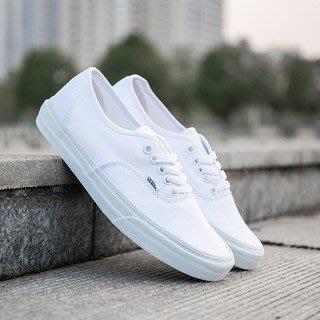 【Dr.Shoes 】現貨 Vans Authentic White CVNS 男女鞋 全白經典 滑板鞋 C010151