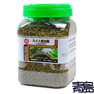 Q。。。青島水族。。。IA-10-2日本XL---------烏龜飼料,烏龜爬蟲飼料==600g*2罐