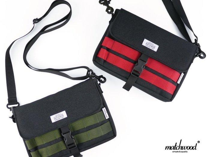 { POISON } MATCHWOOD SACOCHE BAG 2.0 新配色防潑水機能性斜背小物袋 側背肩背手拿小包