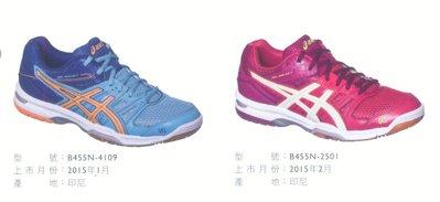 ^^n0900^^【亞瑟士2015台灣健立最前線】-專業女款排羽球鞋-GEL ROCKET 7-B455N