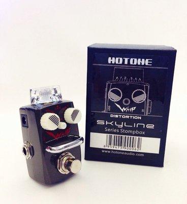 立昇樂器 Hotone WHIP Metal Distortion 破音效果器 SDS-2 公司貨